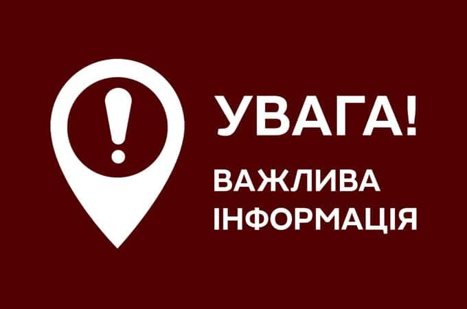 Ліквідація філії страхової компанії «Оранта-Січ» Приморського району Запорізької області та створення дирекції